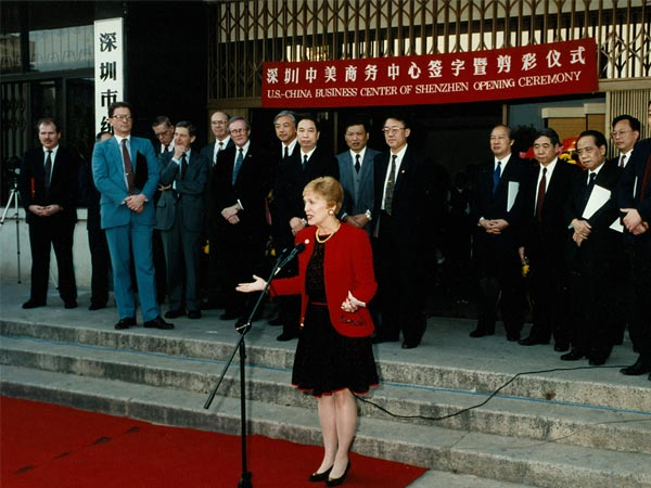 Barbara Franklin speaking at the opening of a US-China business center in Shenzhen