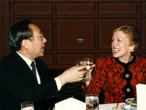 Mission to China with Vice Premier Li Lanqing, 1992